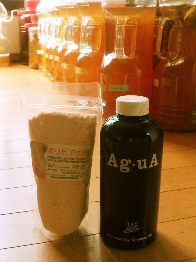酵素水・アグア。奥は手作り酵素水