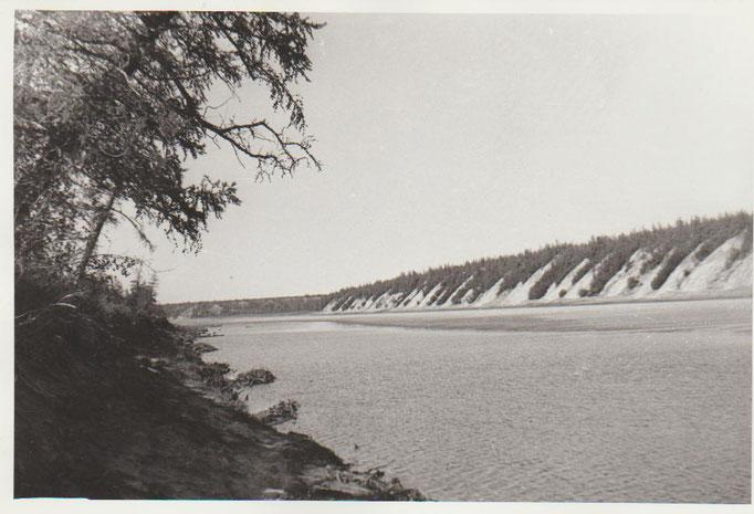 Река Уджа, Якутия, поиски алмазных месторождений 1975 г