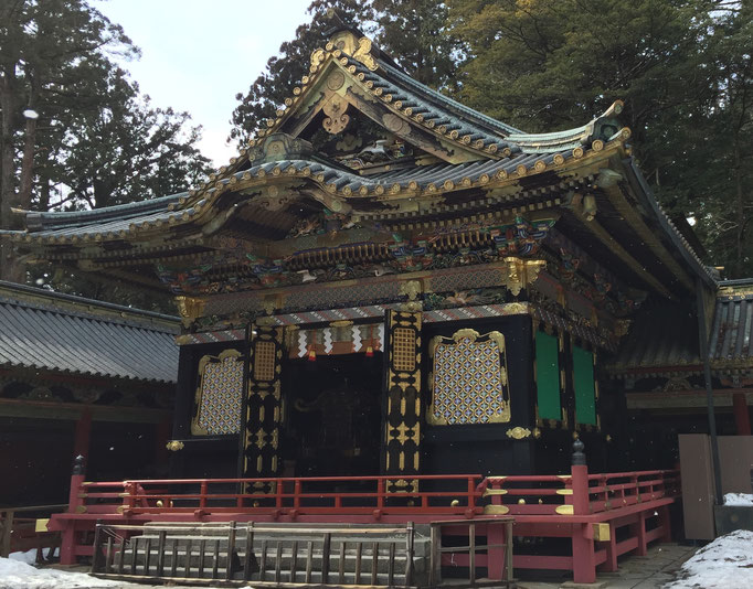 Sacred Palanquin House