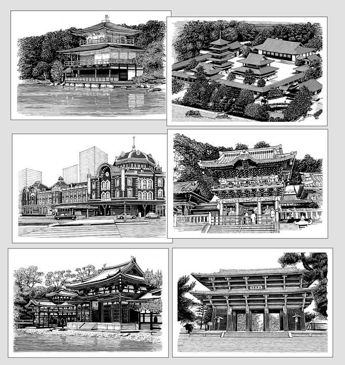 ニコライ堂 姫路城 正倉院 国立西洋美術館 円覚寺 桂離宮