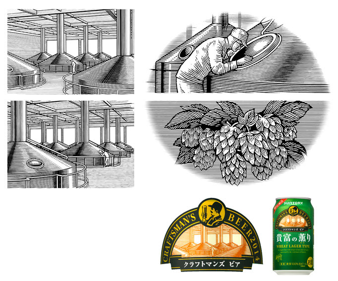 醸造所  ビール缶