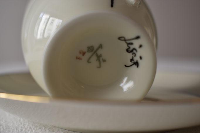 Suzan Leisering on Fürstenberg porcelain
