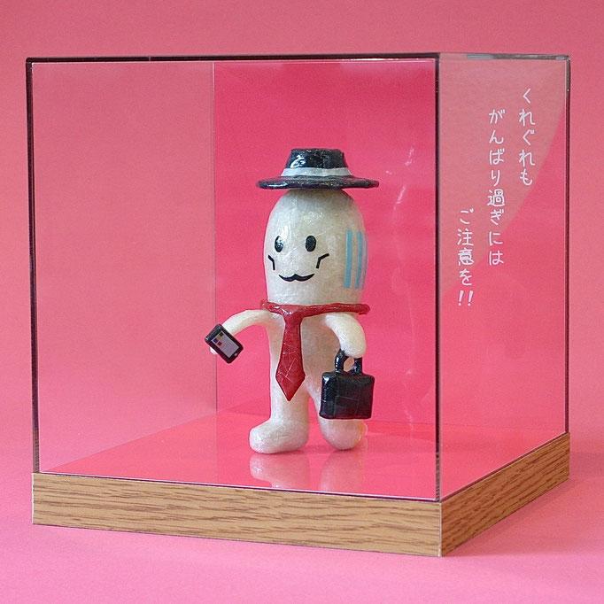 CTAオリジナル し〜たまくんと生きよう!! 『ガリたまくん』 / 2013年制作 / セロテープ®、特注カラーセロテープ / 15×16.2×15cm