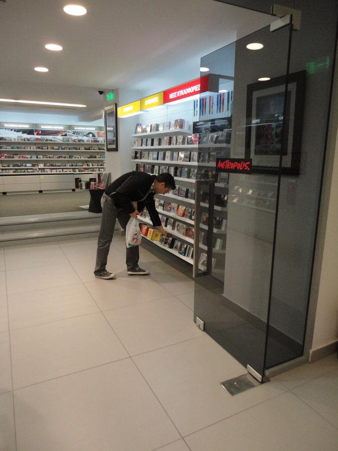 βιτρίνα εσωτερική καταστήματος αλεξισφαιρο τζάμι για κατάστημα-μαγαζί