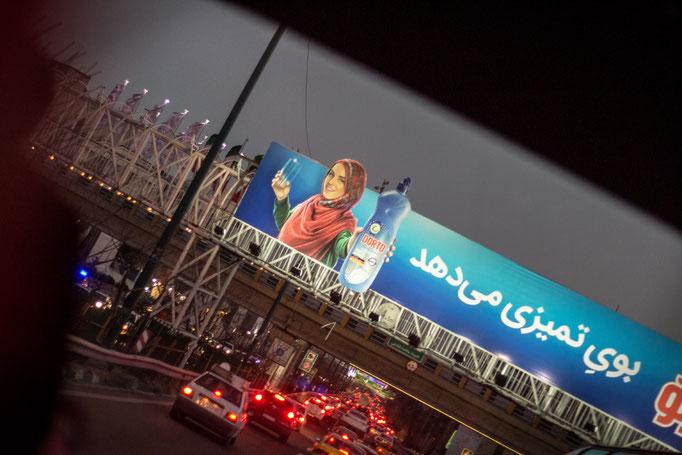 Tehran, Iran. March 2017.