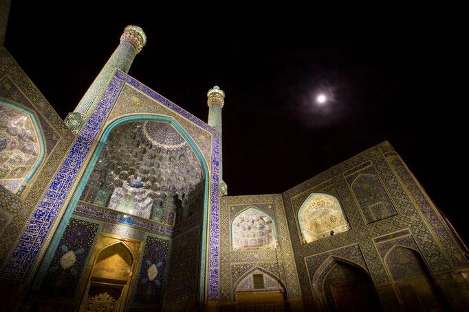 Isfahan, Iran. March 2017.