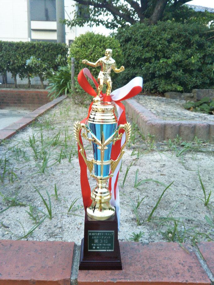 第3回今津サマーキャンプ 3位獲得