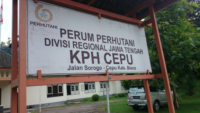 森林公社の看板