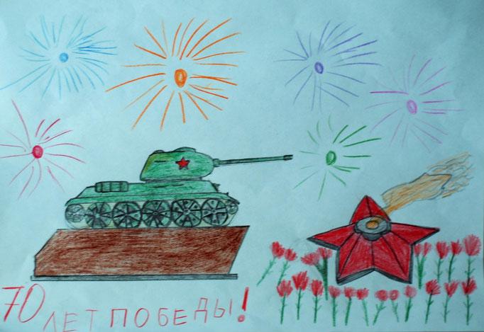 «70 лет Победы», Гиль Элина, 8 лет