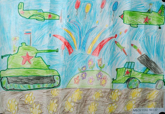 «Салют», Заика Саша, 9 лет