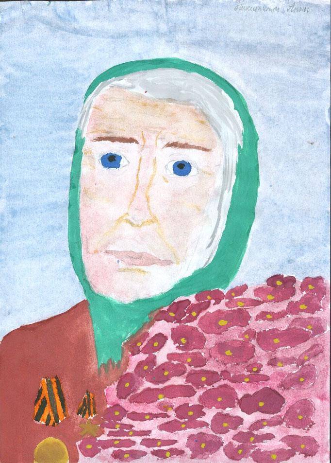 «Портрет ветерана», Никитина Анна, 13 лет