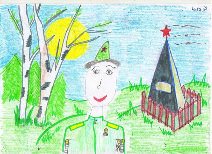 «Счастливый солдат», Демиденко Виктория, 6 лет