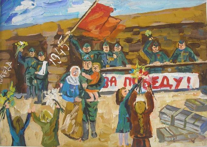 «Долгожданная Победа!», Трифанова Даша, 10 лет