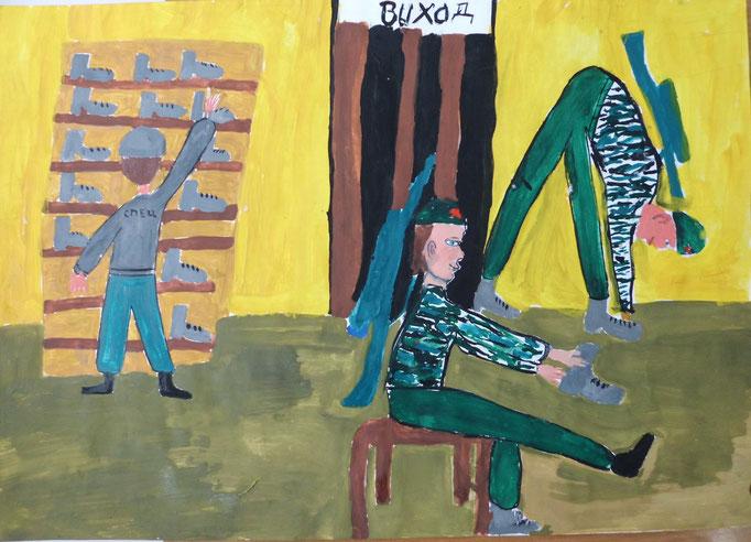 «Запас прочности», Ткачёва Анна, 10 лет