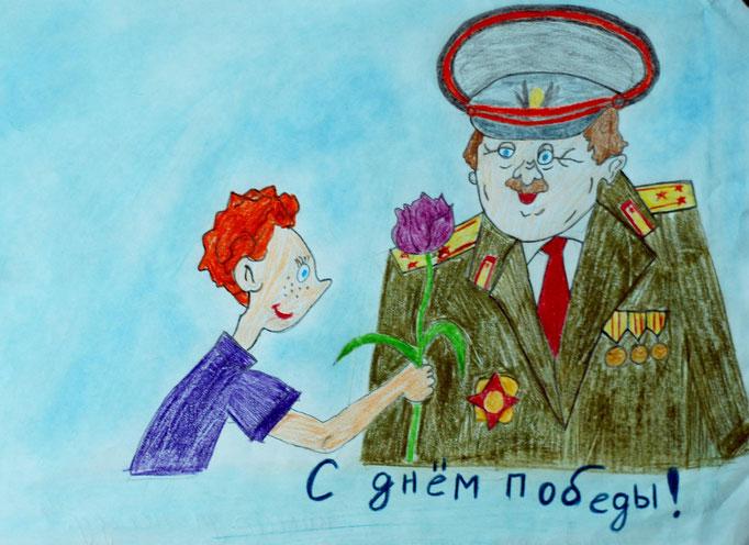 «Спасибо за Победу!», Барабошин Роман, 8 лет