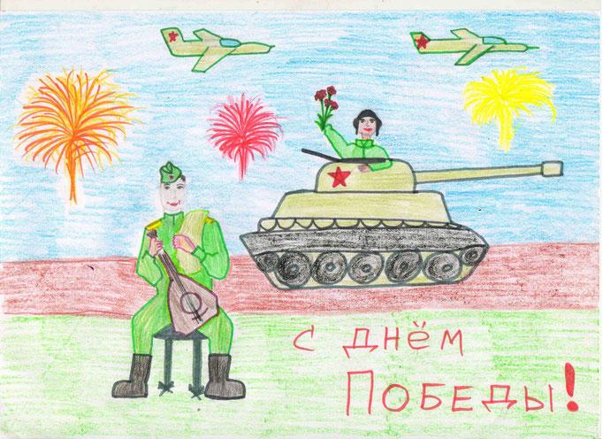 «Победная весна», Жиленко Кристина, 6 лет