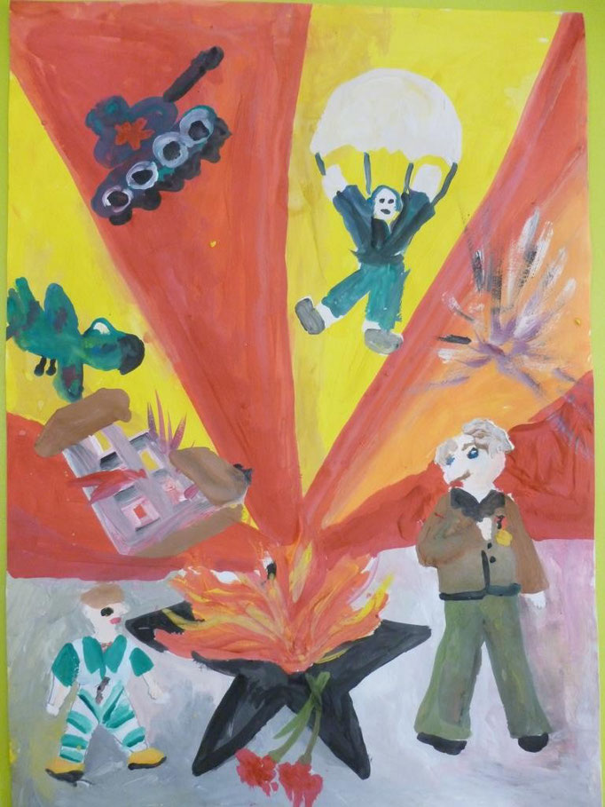 """Вечная память"", Кнапнугель Арина, 7 лет"