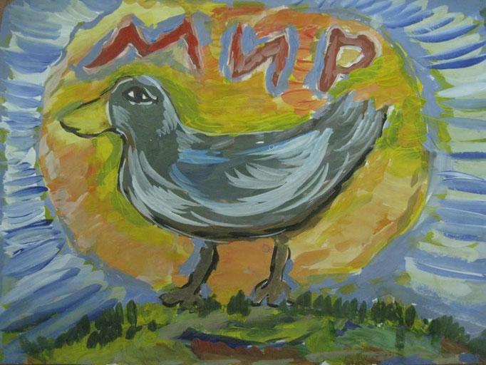 «Символ Мира», Белянчикова Вика, 8 лет