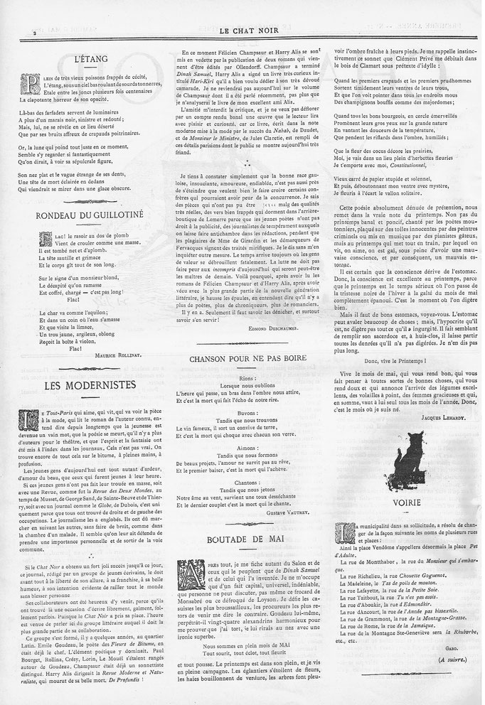 1882 N°17