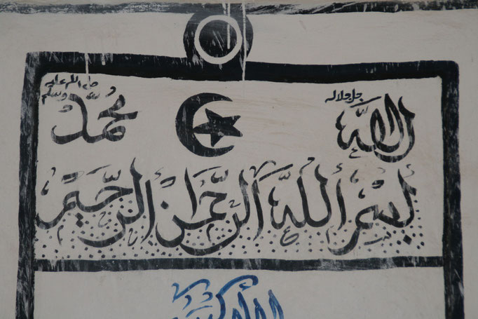 Sur une mosquée à DJERBA.