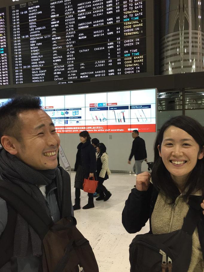 成田空港出発直前ですでに1つ忘れ物...幸先良さそう(泣)