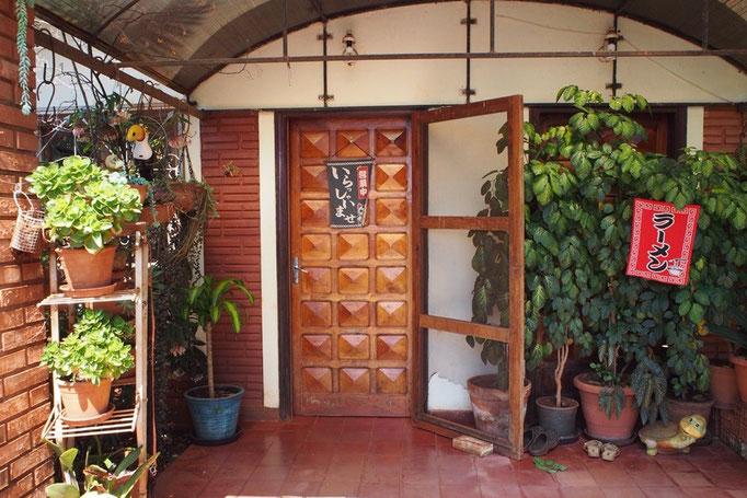 イグアス移住地にはラーメン屋さんがあります