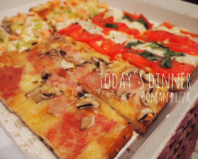 ローマ最後の晩ごはんは ご近所の人気店でピザをテイクアウト パリパリ生地で具だくさん♡