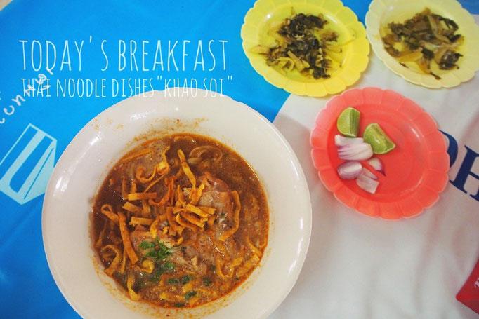 チャンマイ名物カオソーイの食べ比べ 朝からお腹いっぱい...ふぅぅ