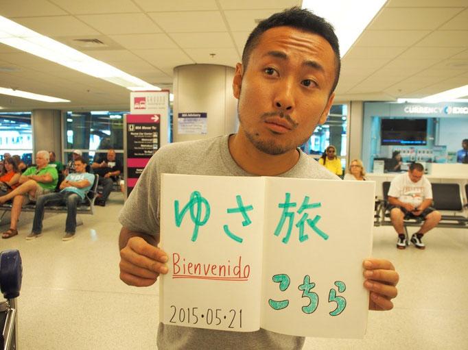 マイアミでは旦那さんのご両親と合流することに 前日キトでの空港泊でお出迎え準備は万端