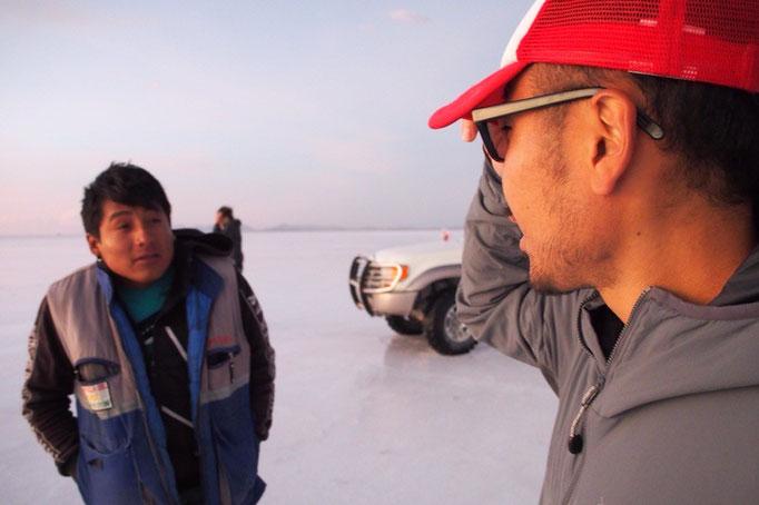 ウユニのツアーでお世話になったガイドさんと 一生懸命ですごくいいガイドさんだったなぁ