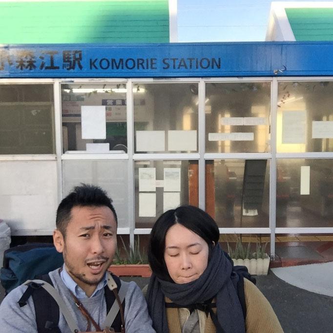 東京から飛行機に乗り福岡へ到着 年末年始福岡帰省