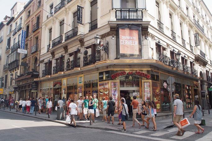 """マドリッドで有名なチェーン店""""Museo del jamon""""へ行ってみました"""