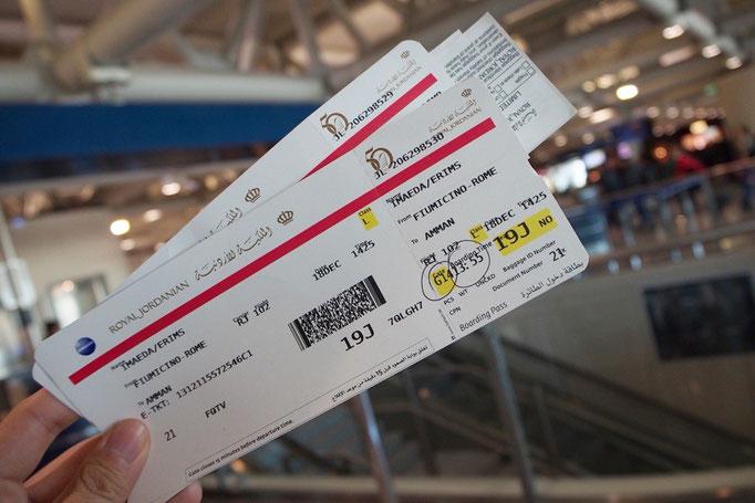 飛行機に乗り 初めての中東へ またねヨーロッパ✈︎