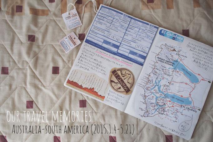 南米を出発する前に久しぶりにトラベルノートの整理 読み返していたら南米で過ごしたたくさんの想い出が頭をよぎりました