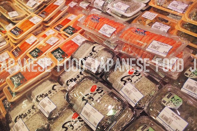 日本のテナントがたくさん入っている リャンコートへお出かけ。日本語表記がたくさん!!
