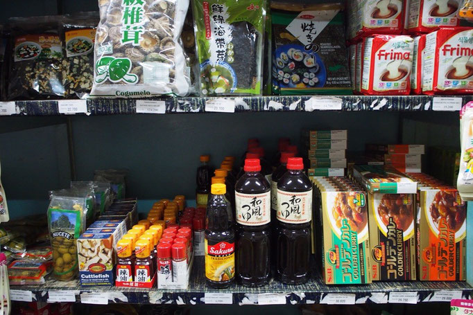 イグアス移住地の農協には日本食材がたくさん!