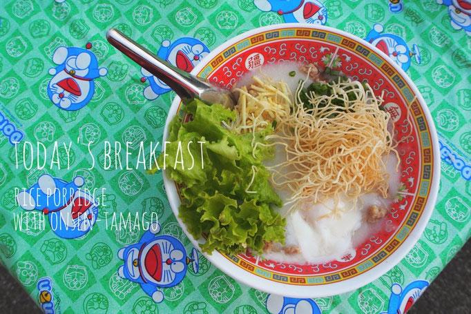 チェンマイ到着日の朝ごはんは やさしい味の屋台のお粥