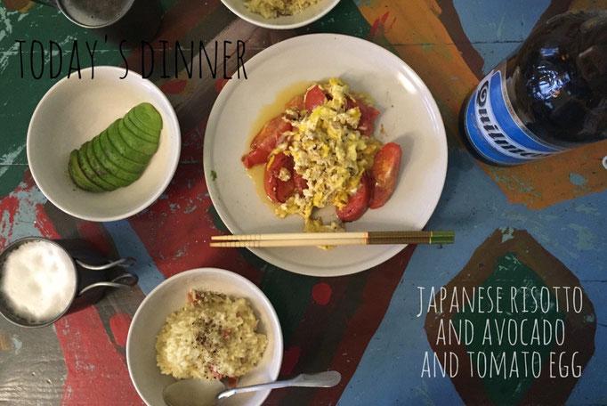 タンゴを観に行く前に少し早めの晩ごはん 今回はお肉はお休み 和風リゾット アボカドスライス トマトと卵の炒め物