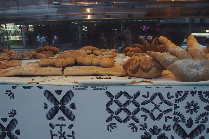 シドニーにはパン屋さんもたくさん パンが好きな私にとっては嬉しい場所