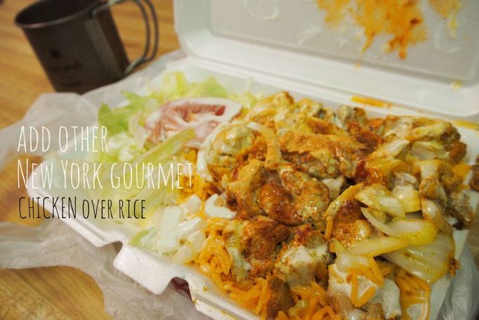 "NYのB級グルメ""chicken over rice"" スパイシーなソースとカラッと焼かれたチキンが♡"