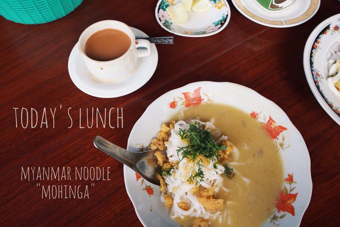 この日のお昼ごはんは ミャンマーのポピュラーな麺料理モヒンガ