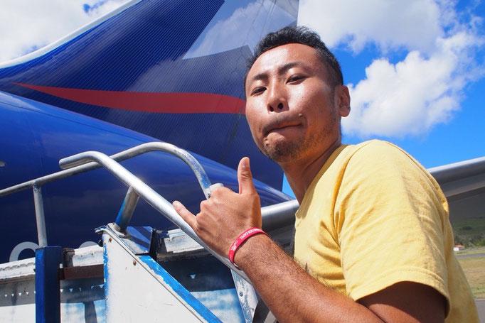 いざ飛行機に乗りサンティアゴへ