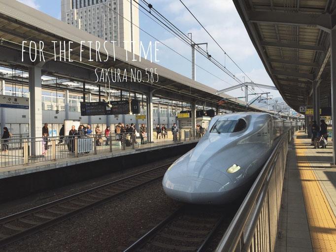 """初めて九州新幹線""""さくら""""にも乗ってみました 木目調の素敵な内装で乗り心地も◯"""