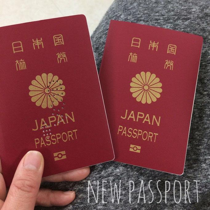 パスポートも ICチップの内容変更のために作り直し