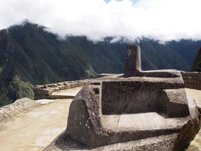 インティタワナ(日時計) インカでは暦を決めるのに太陽を利用していて この日時計が使われたそう