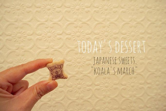 滞在先でお留守番をしたら管理人さんからコアラのマーチのプレゼント 久しぶりの日本の味♡