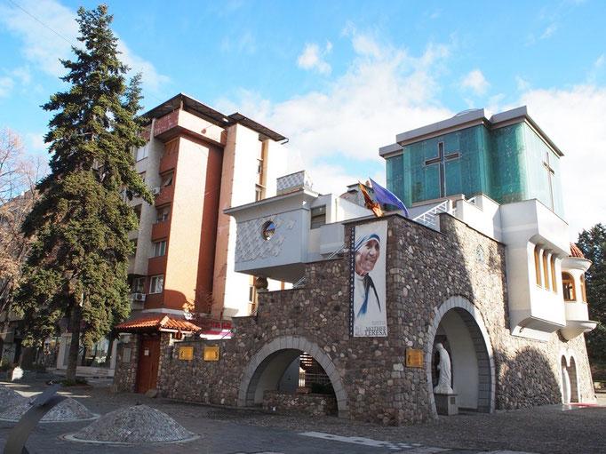 スコピエの街をのんびり歩いてみることに 初めに来たのはマザーテレサ記念館