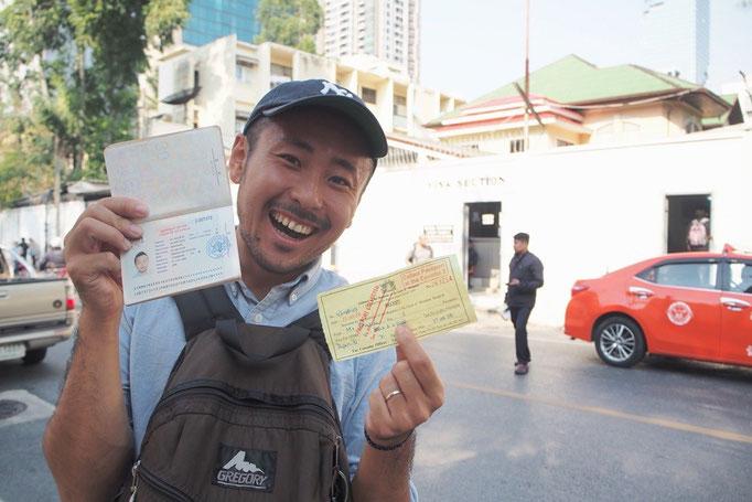 この日は ミャンマーVISAの受け取りにお出かけ 3人分無事に発行されて ほっと一安心...