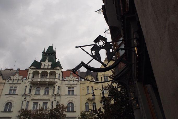 プラハの街の一角にあるユダヤ人街ヨゼフォフ地区  街のいろいろな場所で星のシンボルを見かけます