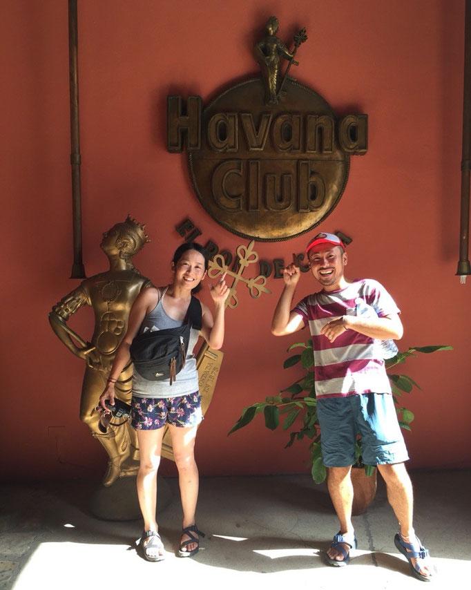 ハバナ最後のお出かけはハバナクラブ博物館へ